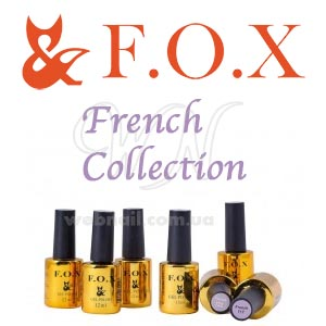 French 12 ml